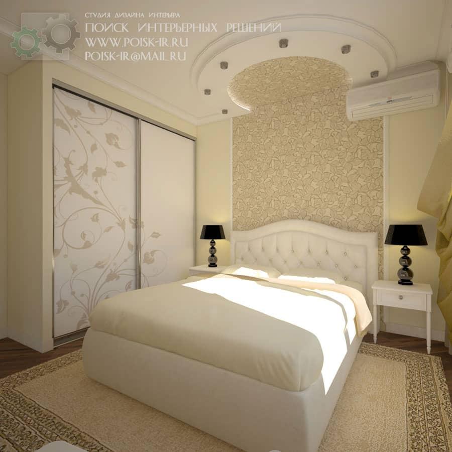Дизайн спальни в бирюзовых тонах: особенности, фото